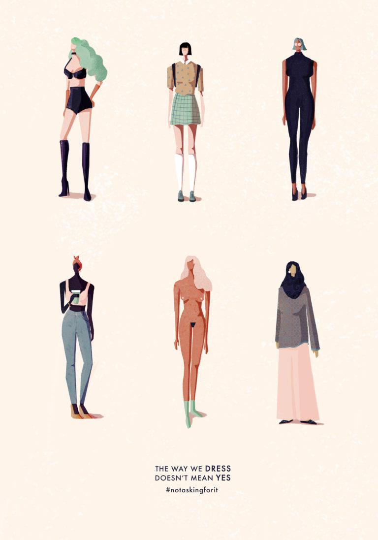 גיליון 6: לבוש